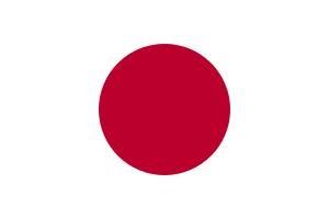 Cooperazione in materia doganale tra Italia e Giappone