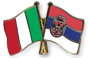 Avvocati in Serbia:  accordi bilaterali tra Italia e Serbia
