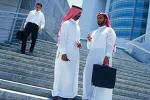 Finanzas Islámicas