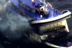 Norman Atlantic disaster.