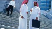 Cos'è la Finanza Islamica?