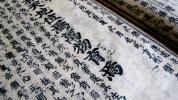 La sottrazione internazionale dei minori in Giappone